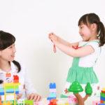 託児所において働くメリットと留意すべき点